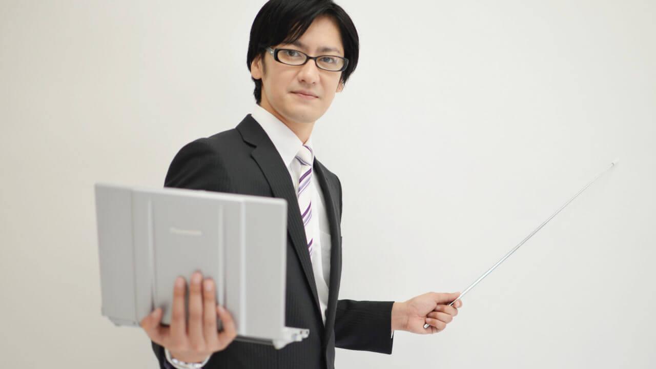 実務補習と実務従事