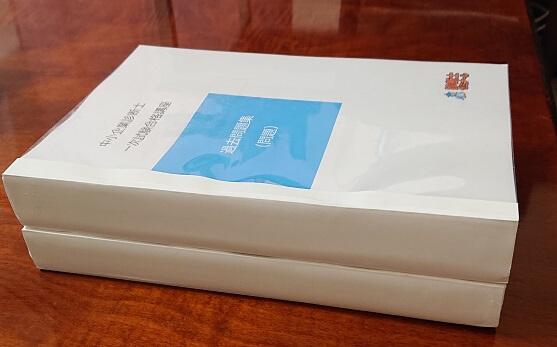 白い背表紙 ~診断士ゼミナールを使った合格体験記 診断士ゼミナールで合格!