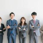 人的資源管理(HRM:ヒューマン・リソース・マネジメント)その1 評価・雇用管理