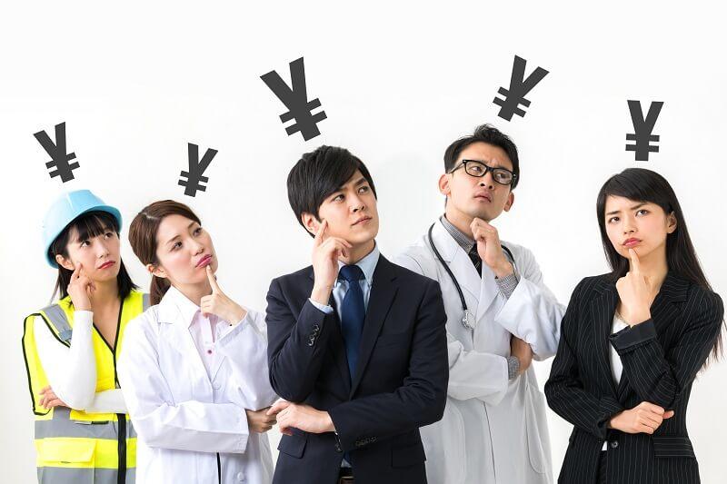 中小企業診断士の年収